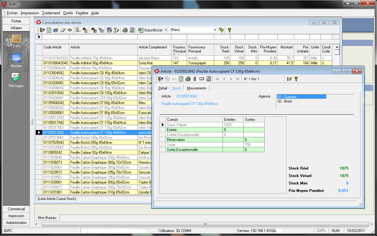 Business Plan Pro 0 Serial number